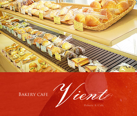 Bakery cafe Viento